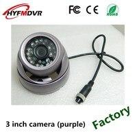 Source factory 3 inch metal HD pixel purple shell car camera probe 420TVL