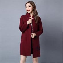 2016 Winter New Loose Big Yards Women Woolen Jacket Letters Pattern Cashmere Coats Ladies Thicken Wool Coat Outerwear A1895