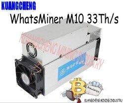 Asic Bitcoin Mining machine WhatsMiner M10 33 th/s с блоком питания Sha256 can mining BTC BCH BCC