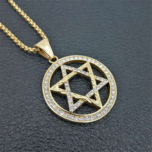 Религиозная звезда давида, ожерелье из нержавеющей стали золотого цвета с шестигранной звездой для женщин/мужчин, ювелирные украшения со л...