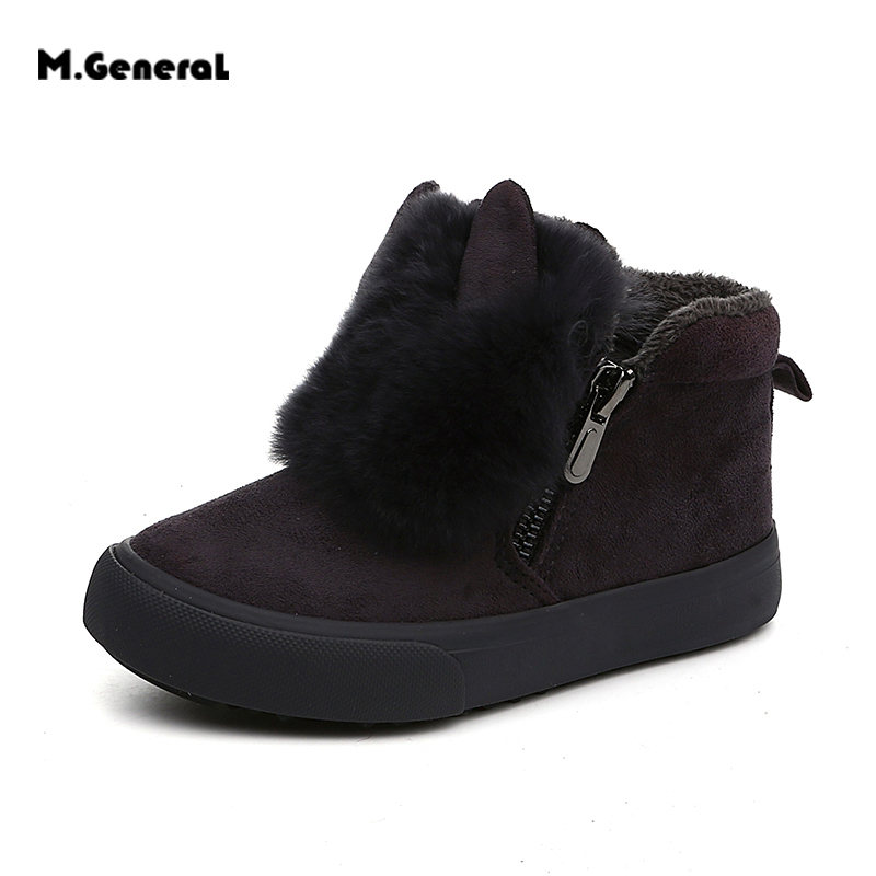 M GENERAL brand winter children shoes girl and boy font b boots b font water proof