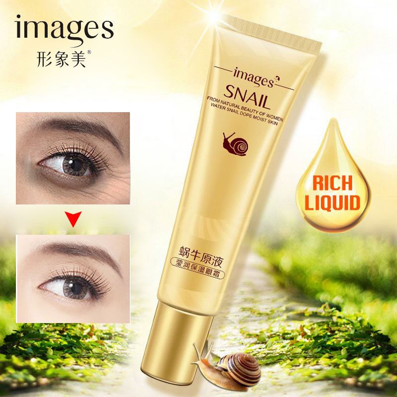 2017 New Snail Extract Anti Wrinkle and Eye Bag Hyaluronic Acid Eye Cream Remove Dark Circles Facial Skin Care Snail Cream  remove dark circles with cream