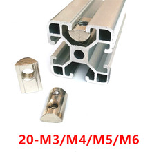 T-Nuts Roll in Slot Nuts Thread M3 M4 M5 M6 T Spring Half Round Elasticity for 2020 Series Aluminum Profile Extrusions