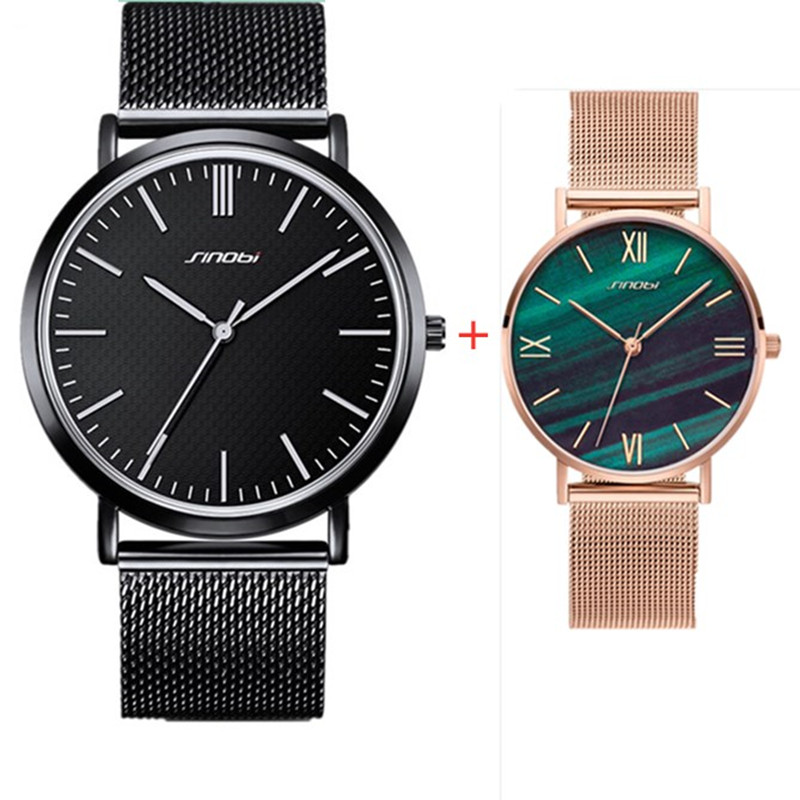2PCS Watches SINOBI Men Women Watch Steel Mesh Band Fashion Quartz Wristwatch For Men Ladies Simple Watch Set Gift box reloj