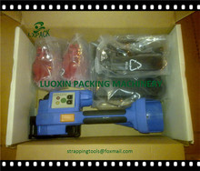 LX PACK Battery powered plastic strapping tools for Polypropylene PP and Polyester PET plain and embossed
