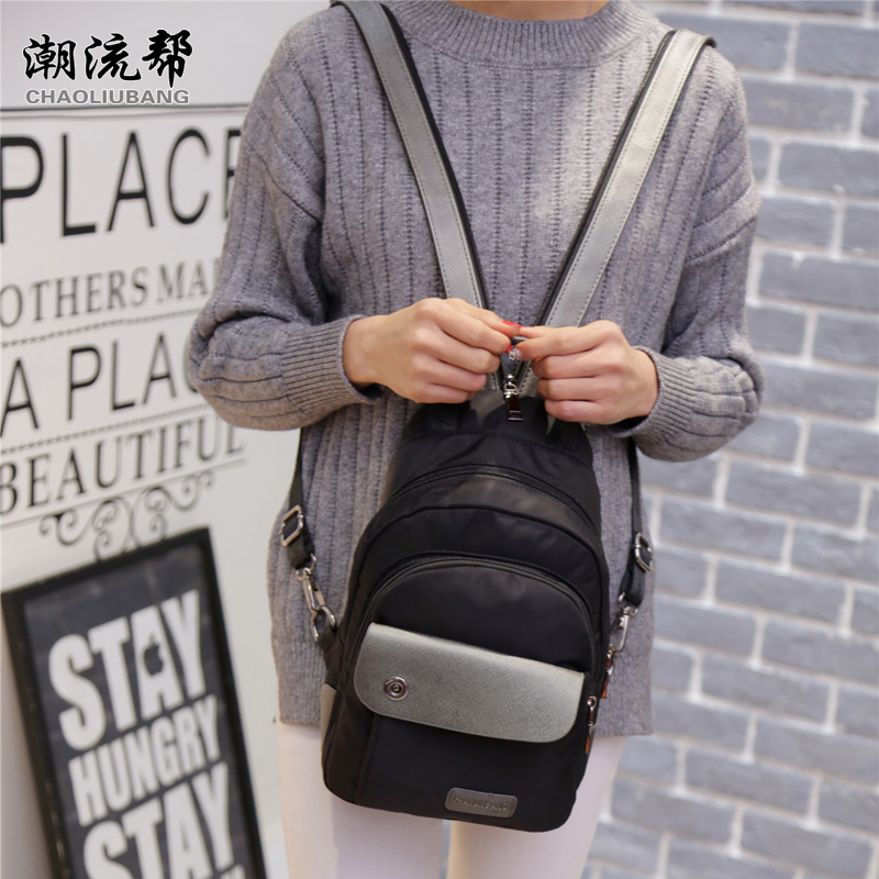 136be244f9d4 Fantasy sky fashion waterproof nylon Korean style casual classic cute small  girls backpacks vogue cross body chest travel bag-in Backpacks from Luggage  ...