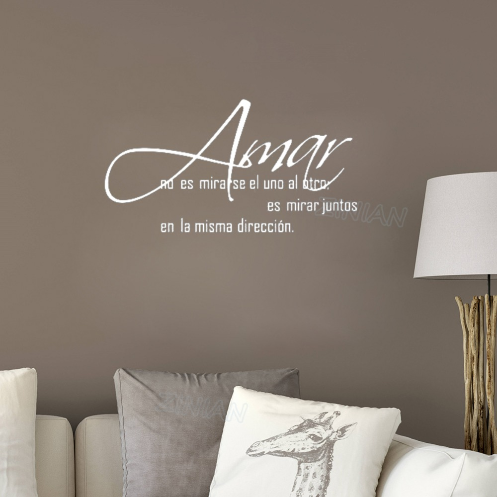 amar love wall decal stickers quotes home rule spanish language