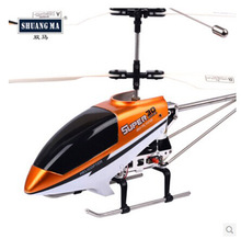 super cool rc big helicopter 4CH rc helicopter with Gyro Built-In Gyro rc PLANE 9051 model birthday gift for kid ship by express
