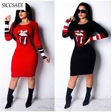 2019 Spring Striped Lips Sequins Knee Length Bodycon Bandage Dress Knitted  Sexy Club Dresses Midi Slim b46f33762ebc