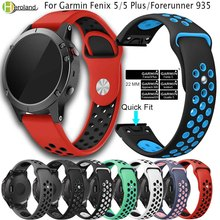 22MM Watch strap for Garmin Fenix 5/5 Plus/Quatix 5 Forerunner 935/945 Watch band Quick Release Silicone  Easy fit Wriststrap 22mm luxury genuine leather watch strap for garmin fenix 5 quick fit clasp wristband bracelet for fenix 5 plus quatix 5 belt