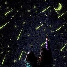 Метеоритный дождь, наклейки на стену, романтическое небо, звезда, луна, Наклейки на стены, светящиеся, флуоресцентные, для детской комнаты, спальни