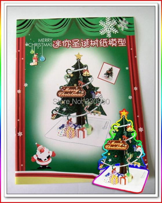 Lovely Christmas Tree Model Kits For Kids Adult Christmas Home Decoration Paper Models Handmade Family Games