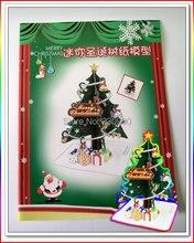 Lovely Christmas Tree Model Kits Para Niños Adult' Juegos de la Familia de Modelos De Papel de Navidad la Decoración Del Hogar Hechos A Mano Juguetes De Hobby