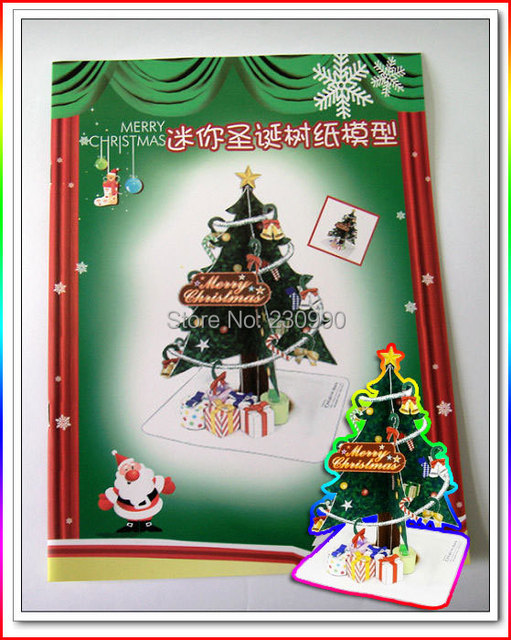 lovely christmas tree model kits for kids adult christmas home decoration paper models handmade family