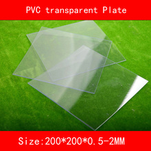 2pcs PVC transparent Sheet Plastic Clear plate size 200*200mm thickness 0.5mm 0.8mm 1mm 1.5mm 2mm