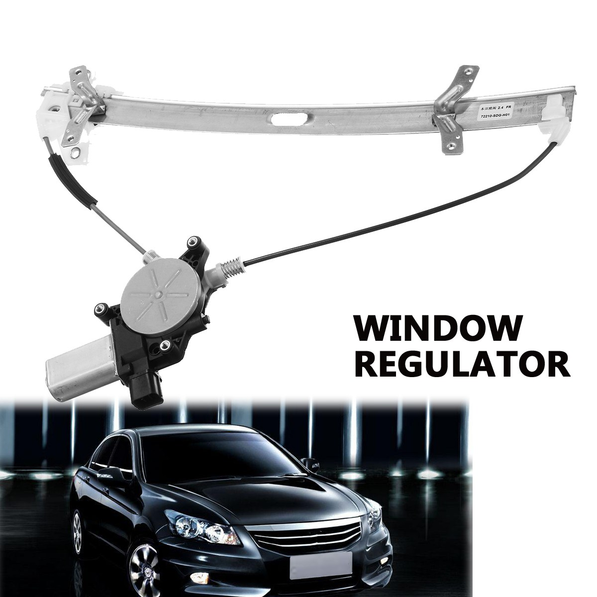 Front Right Power Window Regulator For Honda for Accord Coupe W Motor 2003 2007