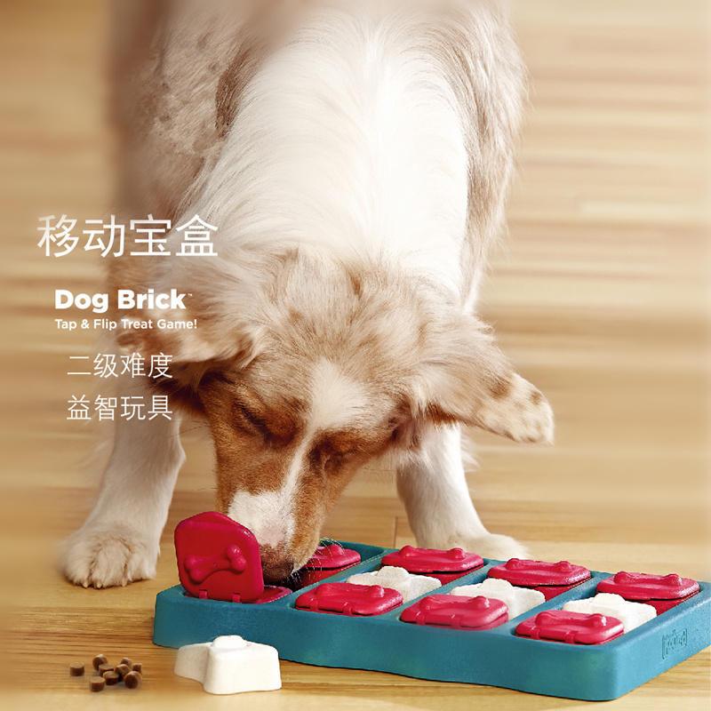 Dog Brick Tap & Flip Treat Toy Pet Dog Puppy High IQ Development Training Interactive Game Toy Educational Food Feeder Toys
