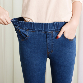 Dżinsy kobieta wysokiej talii plus rozmiar skinny czarny niebieski kieszeń dżinsy dla mamy Denim spodnie ołówkowe 6XL tanie i dobre opinie Aslea Rovie COTTON Pełnej długości B1808 Wysoka Elastyczny pas Jeans Kobiety Bielone Kieszenie Pani urząd Zmiękczania