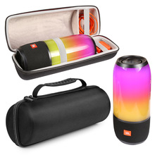 New EVA PU Carry Protective Speaker Box Pouch Cover Bag Case For JBL Pulse 3 Pulse3 Bluetooth Speaker-Extra Space for Plug&Cable