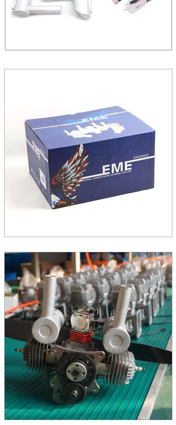 EME70AS_SDS_04