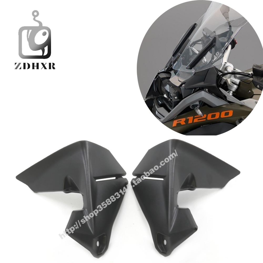 Motorcycle cockpit fairing for BMW R1200GS LC 2014 2017 R1200GS ADV 2014 2017