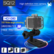Waterproof Mini DV Camera
