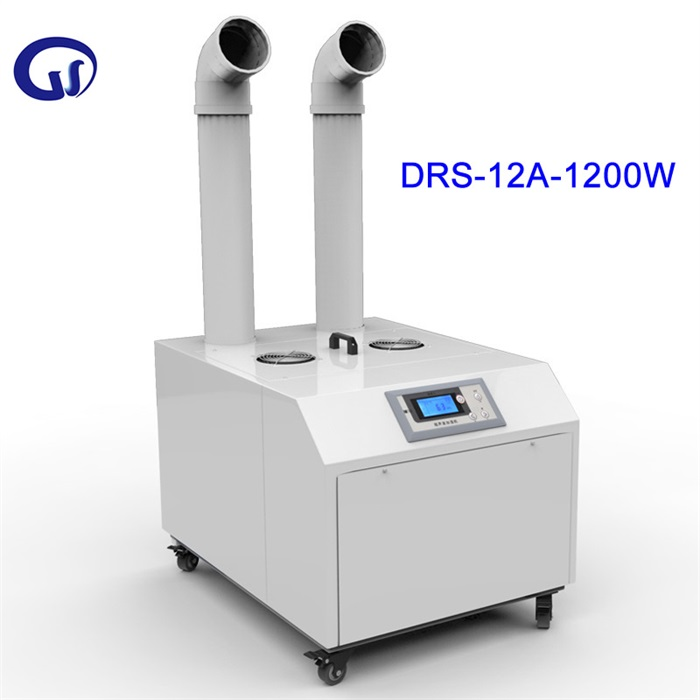 DRS-12A 1200W Double hole Atomizer machine Ultrasonic Industrial  Humidifier for Warehouse basement plantation Diffuser