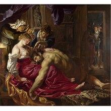 Картины на холсте(Samson i Dalila Rubens) Картина на холсте картины маслом Репродукция без рамки