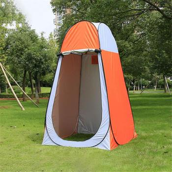 Outdoor Portable Privacy Shower Toilet Camping Pop Up Tent UV Protection Dressing Tent Photography Tent 120/120/190CM