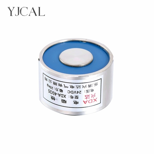 YJ-40/25 Holding Electric Sucker Electromagnet Magnet Dc 12V 24V Suction-cup Cylindrical Lifting 25KG Gallium Metal China