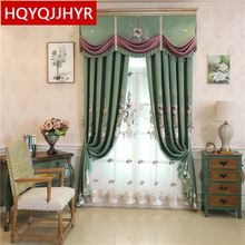 цена на European luxury top embroidery Blackout Living Room curtains high-end custom classic villa curtains for Bedroom and star hotel