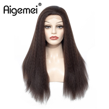 Aigemei Lace Front Wig Long Kinky Straight Synthetic Hair Glueless Free Part Lace Wigs Heat Resistant Fiber 24 inch