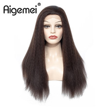 Aigemei Lace Front Wig Long Kinky Straight Synthetic Hair Glueless Free Part Wigs Heat Resistant Fiber 24 inch