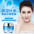 day creams face care cream treatment deep whitening cream skin care Acne Pimples Moisturizing Anti Winkles remove acne
