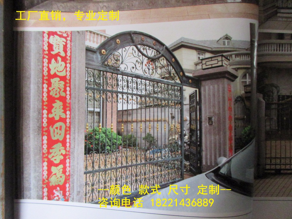 Custom Made Wrought Iron Gates Designs Whole Sale Wrought Iron Gates Metal Gates Steel Gates Hc-g52