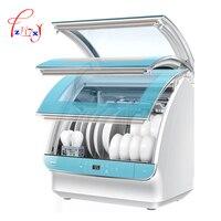 المنزل استخدام التلقائي غسالة صحون آلة تجفيف غسالة أطباق التعقيم طبق السلطانية آلة غسل 1 قطعة-في ماكينة المطبخ من الأجهزة المنزلية على