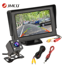 все цены на JMCQ 4.3 Inch TFT LCD Car Monitor Monitor Display Reverse Camera Parking System for Car Rearview Monitors NTSC PAL онлайн