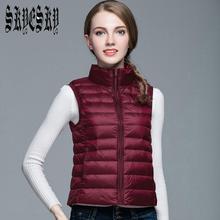 Ultralight Woman slim White Duck Down Jacket Winter Duck Down Coat Waterproof Down Parkas Outerwear Vest
