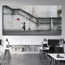 Vintage Poster Minimalist Art Canvas Print Wall Picture Modern Home Room Decoration Motivational Black White