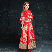 New red Embroidery Phoenix Cheongsam Chinese Traditional bride Wedding Dress Women qipao Long evening Dress Retro Dress
