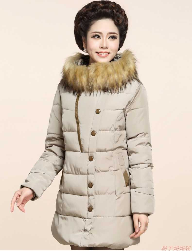 ФОТО New Arrival Fashion Winter Down Jackets Zipper Buttons Fur Hooded Collar Long Thickening Cotton Padded Women Outerwears H4529
