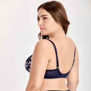 Image 2 - Womens Plus Size Underwire Non Padded Full Cup Lace Balconette Bra
