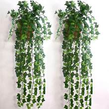 2.5m/98in Artifical Decoration Vine Delicate Artificial Ivy Leaf Garland Plant Vine Fake Foliage Wedding Parties Decor Supplies(China)