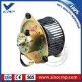 SINOCMP 320B E320B вентилятор двигателя