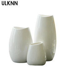 Classic Crafts White Porcelain Vase Modern Desktop Small Vase Creative Home Decoration Gifts ULKNN