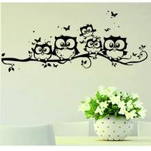 Hot sale Birds Owl Family on Tree Branch wall sticker Black decal Lovely Butterfly Kids Room decoration stickers drop ship(China)