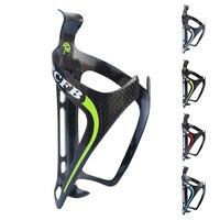Special Offer FCFB FW Bottle Holder Cage Carbon Bottle Cage Bicycle Bike 1pcs Cage Sliver Free