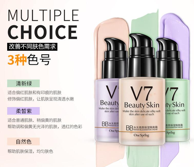 Bases Waterproof Whitening Matte Face Nude BB Cream