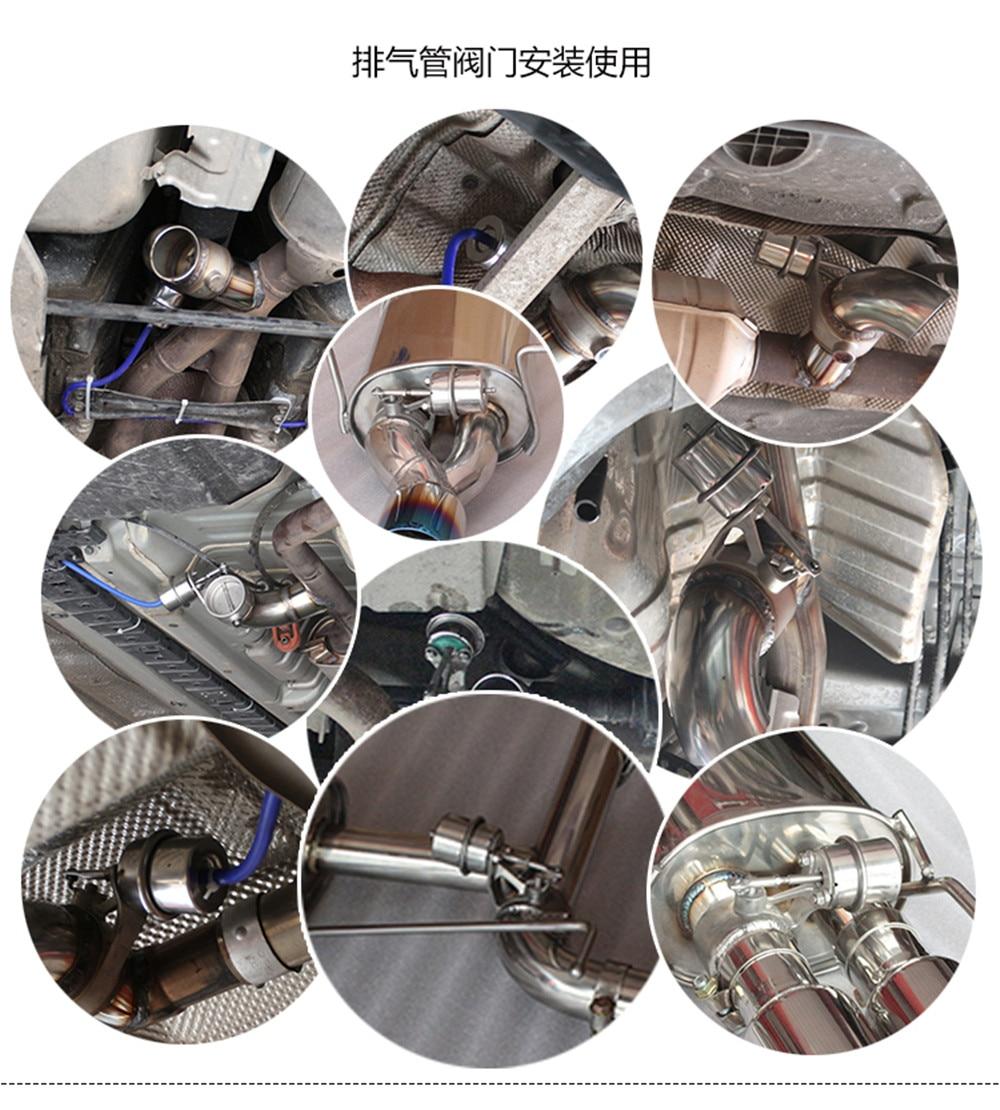 """2,"""" 63 мм 3"""" 76 мм вакуумный выпускной клапан/комплект выреза с вакуумным насосом с беспроводным пультом дистанционного управления"""
