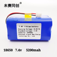 цена на 18650/5200mah/7.4V Polymer Lithium Battery Monitor Backup Charging Battery for Portable Audio Electronic Appliances